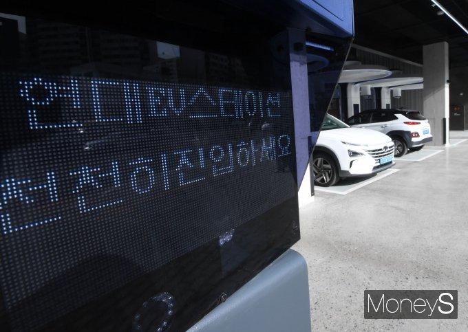 [머니S포토] 국내 최대규모 '현대 EV 스테이션 강동' 개소
