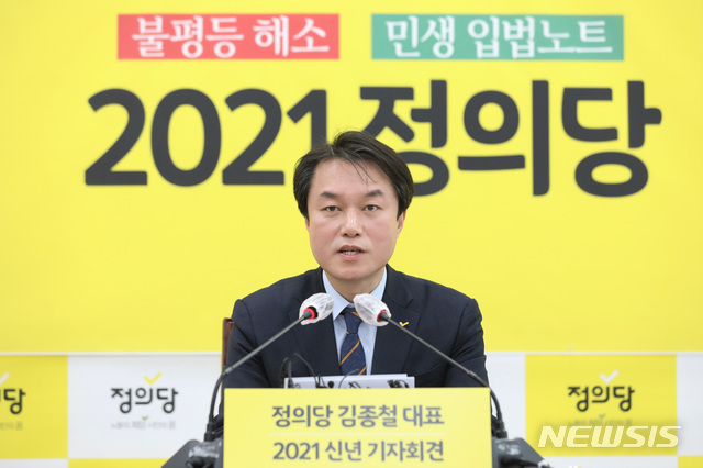 '반성폭력 선거' 외쳤으면서… '가해자' 김종철은 누구?