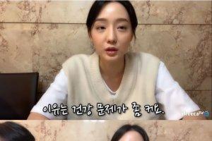'방송중단' 하알라 누구?… '췌장암 투병' 유튜버