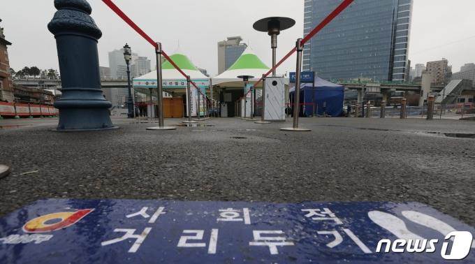 신종 코로나바이러스 감염증(코로나19) 선별검사소./뉴스1 © News1 이동해 기자