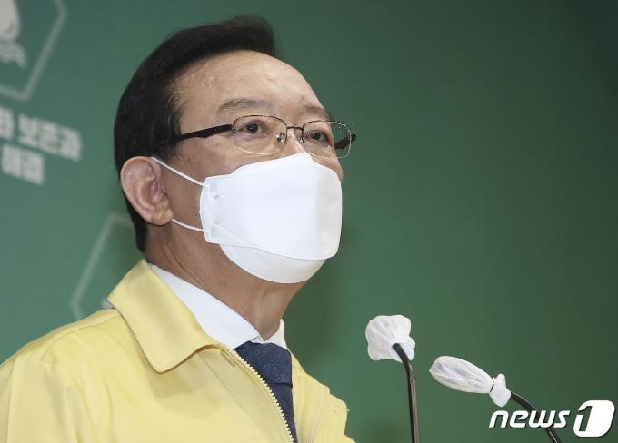 송철호 울산시장. 2021.1.21/뉴스1 © News1 윤일지 기자
