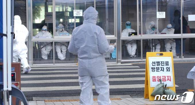 신종 코로나바이러스 감염증(코로나19) 선별진료소./뉴스1 © News1 임세영 기자