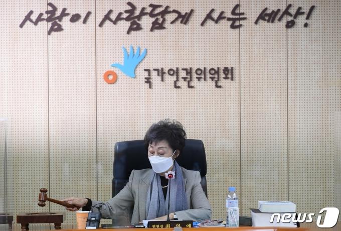 최영애 국가인권위원장이 25일 서울 중구 국가인권위원회에서 열린 전원위원회에서 의사봉을 두드리고 있다. 2021.1.25/뉴스1 © News1 사진공동취재단