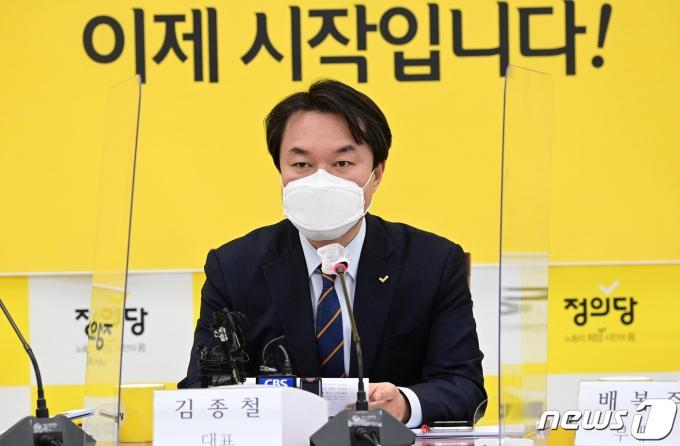 김종철 정의당 대표. 2021.1.14/뉴스1 © News1 박세연 기자