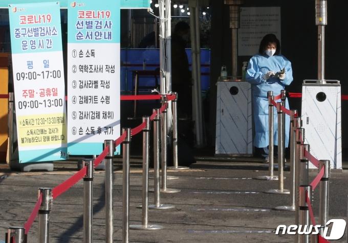 신종 코로나바이러스 감염증(코로나19) 임시 선별검사소./뉴스1 © News1 송원영 기자