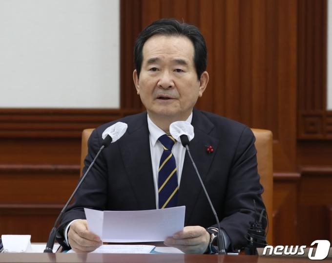 정세균 국무총리. 2021.1.18/뉴스1 © News1 송원영 기자