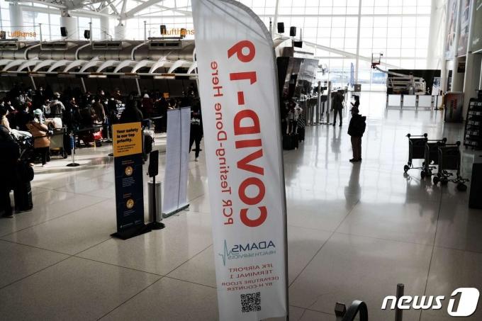 미국의 한 공항에서 코로나19 팻말이 쓰여있다. © AFP=뉴스1