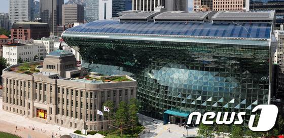 서울시청 전경.© 뉴스1