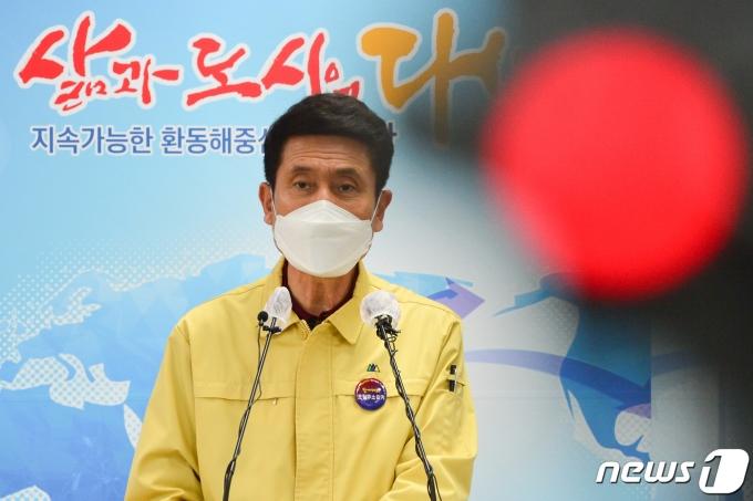 이강덕 경북 포항시장. 2021.1.25/뉴스1 © News1 최창호 기자