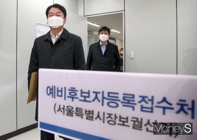 [머니S포토] 서울특별시선거관리위원회 도착한 안철수