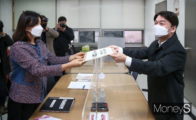 [머니S포토] 안철수 대표 '서울시장 예비후보등록 서류 제출'