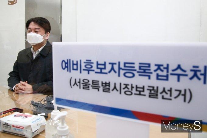 [머니S포토] 서울시장 예비후보 등록하는 안철수
