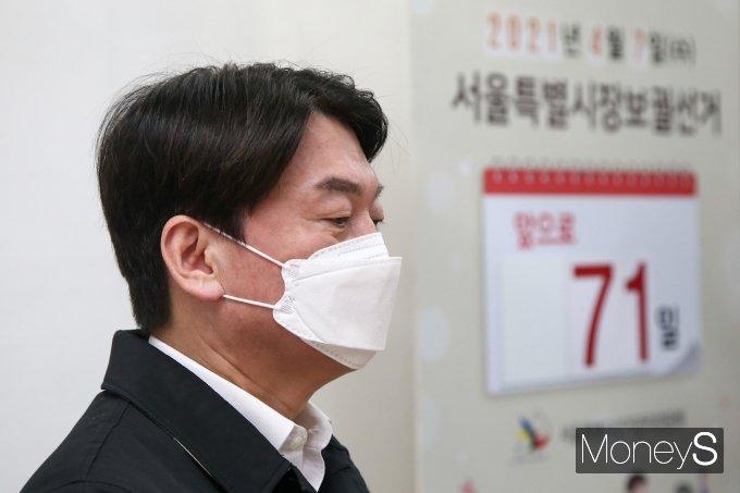 [머니S포토] '서울시장 보궐선거 D-71' 고심하는 안철수
