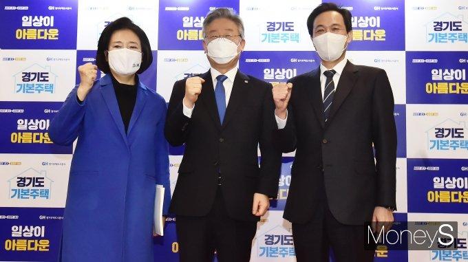 [머니S포토] 박영선·이재명·우상호 '경기도 기본주택 토론회 파이팅!'