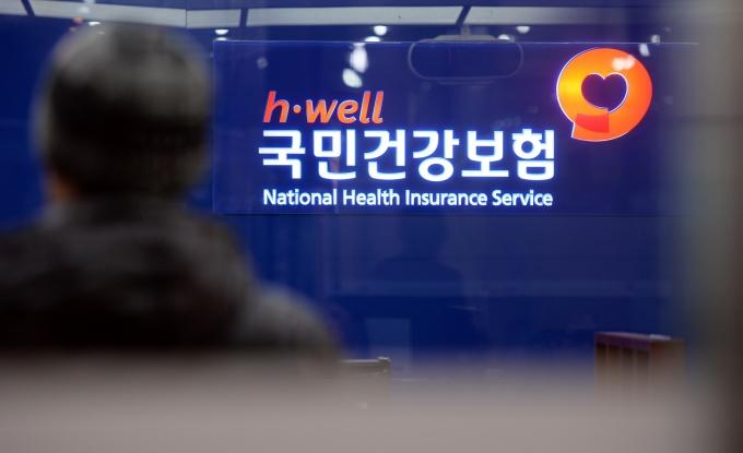 국민건강보험공단이 고용보험 및 산업재해보험료 연체금 상한선을 9%에서 5%로 인하해 시행하기로 했다. /사진=뉴스1 DB