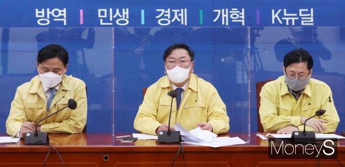 """[머니S포토] 김태년 """"코리아 프리미엄 시대 선도 위한 과감한 규제혁신 입법 추진"""""""