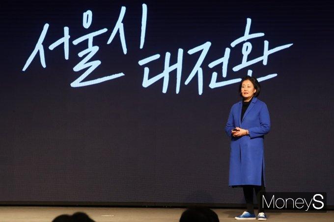 [머니S포토] 서울시장 출마 선언하는 박영선