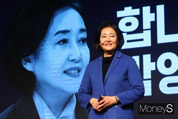 """[머니S포토] 박영선 """"코로나 겨울 건너는 봄날 같은 서울시장 되겠다"""""""