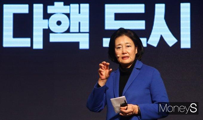 [머니S포토] 박영선 전 장관 '서울시장 출마 공식 선언'