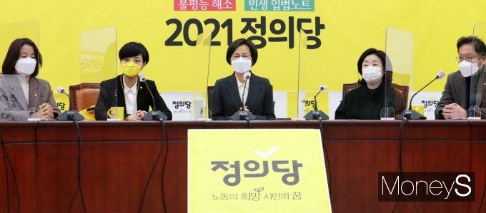 [머니S포토] 김종철 성추행 사건…무거운 공기 감도는 정의당 의총