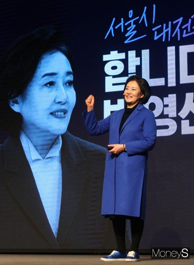 [머니S포토] 공식 서울시장 출마 선언한 박영선