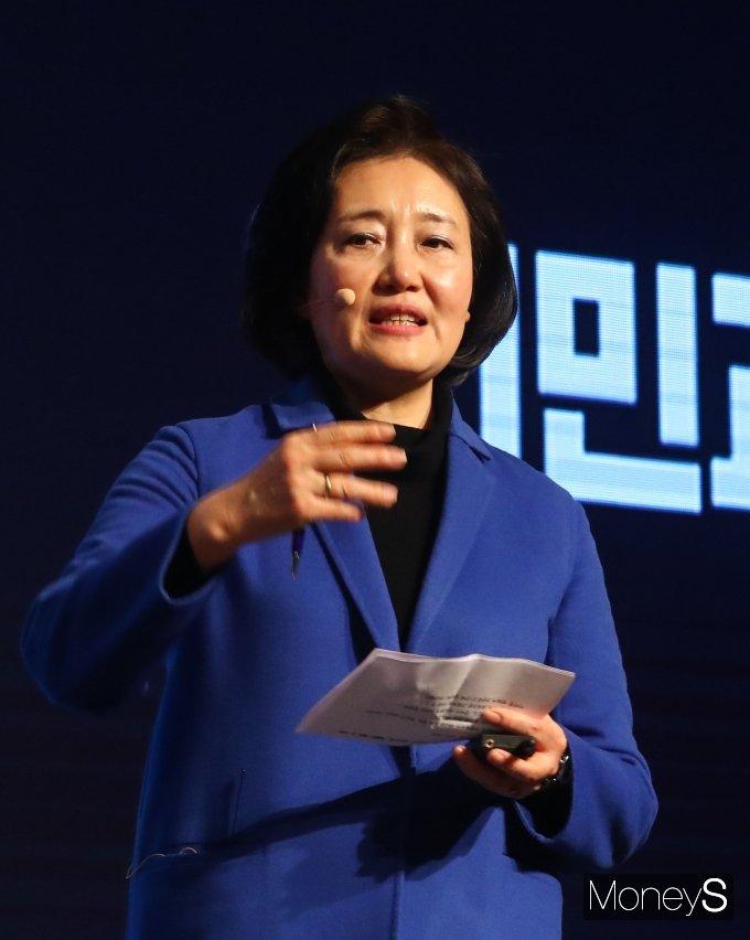 """[머니S포토] 박영선 """"서울을 콤팩트 도시로 재구성"""""""