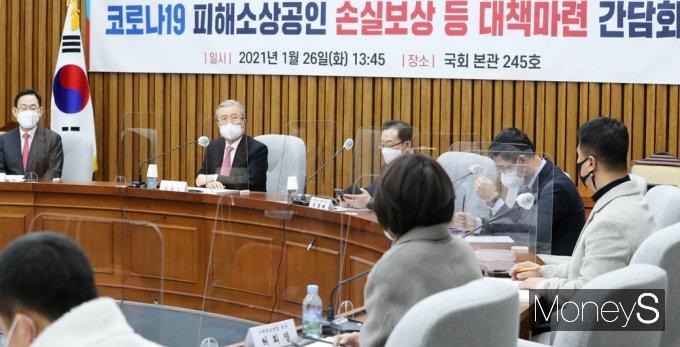 [머니S포토] 김종인 비대위, '코로나 피해 소상공인 대책' 간담회 주재