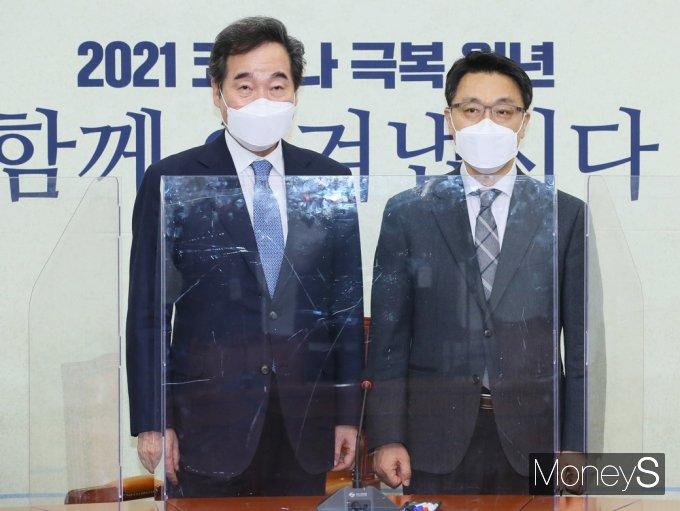 [머니S포토] 민주당 이낙연 만난 공수처 김진욱