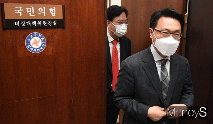 [머니S포토] 김종인 비대위 예방 마친 김진욱 공수처장