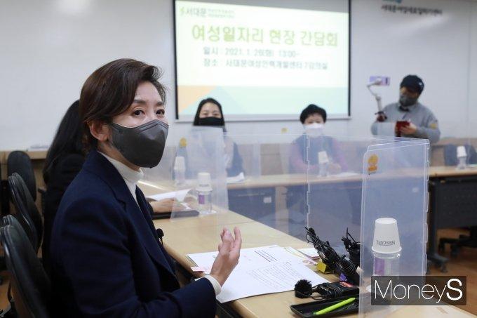 [머니S포토] 여성인력개발센터 방문한 나경원