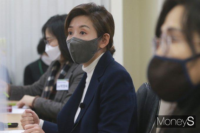 """[머니S포토] 나경원 """"경력단절여성, 차별 안 받아야"""""""