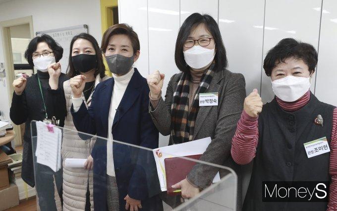 [머니S포토] 나경원 '여성일자리를 위해!'