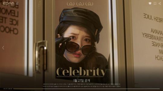 가수 겸 배우 아이유가 신곡 '셀러브리티'로 팬들을 찾는다. /사진=이담엔터테인먼트 제공