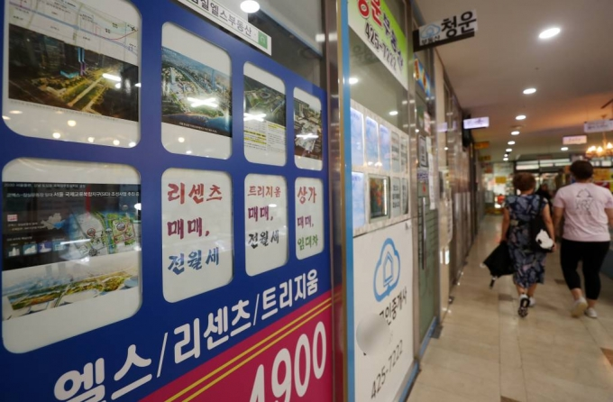 권익위, 부동산 중개보수 손본다… 소비자 부담 절반 수준 줄어들 듯