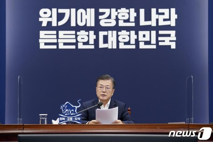 문재인 대통령. 2021.1.25/뉴스1 © News1 이광호 기자