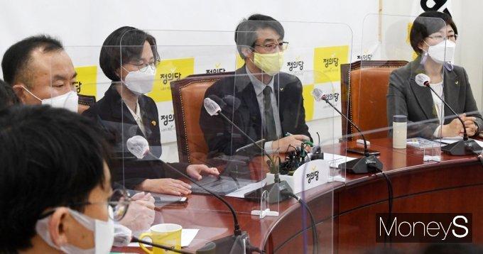 [머니S포토] 도덕적 위기 정의당… 제1차 비상대책회의 개최