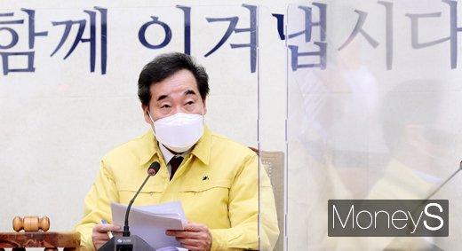 """[머니S포토] 이낙연 """"故 박원순 사건, 피해자·가족들 다시 한번 깊이 사과드려"""""""