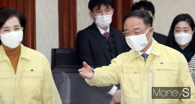 [머니S포토] 비상경제중앙대책본부회의 참석하는 홍남기·유은혜 부총리