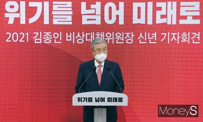 """[머니S포토] 김종인 """"정부, 백신 ·방역정보 등 가감없이 투명 공개하길"""""""