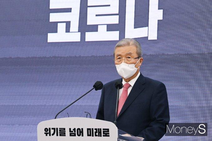 """[머니S포토] 김종인 """"서민 생계와 생존위해 과감한 손실보전 나서주길"""""""