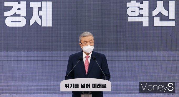 """[머니S포토] 김종인 """"규제개혁, 종사자 이동과 소득 지원 사회안전망 재편에 힘써야"""""""