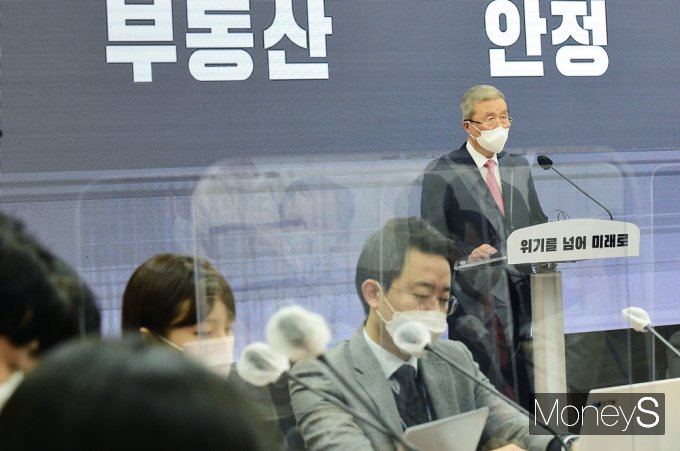 """[머니S포토] 김종인 """"양도소득세 중과제도 폐지…부동산 거래 세 부담 완화"""""""