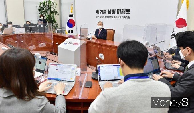 [머니S포토] 김종인 2021 신년 기자회견 '위기를 넘어 미래로'