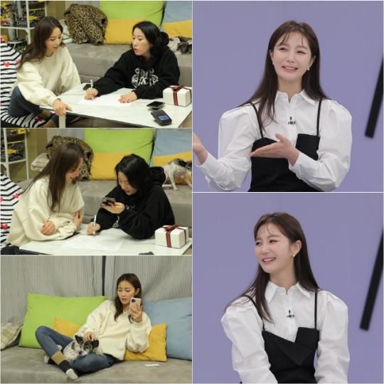 배우 안혜경이 '퍼펙트라이프'에 출연한다. /사진=TV조선 제공