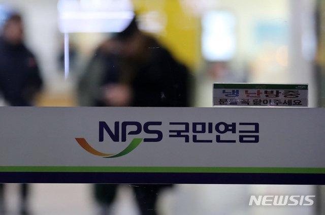 국민연금, 증시 호황에 '싱글벙글'… 삼성전자로만 20조 벌었다