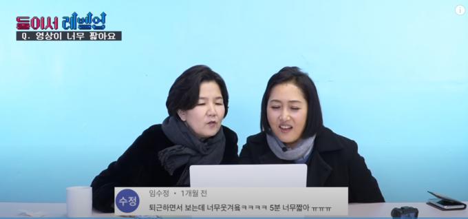 개그우먼 이성미(왼쪽)와 배우 정경순이 MBC FM4U '정오의 희망곡 김신영입니다'에 출연해 입담을 뽐냈다. /사진=유튜브 채널 '둘이서 레벨업' 캡처