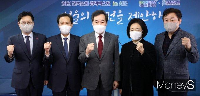 [머니S포토] 힘차게 포문 연 '더불어민주당 정책엑스포 in 서울'