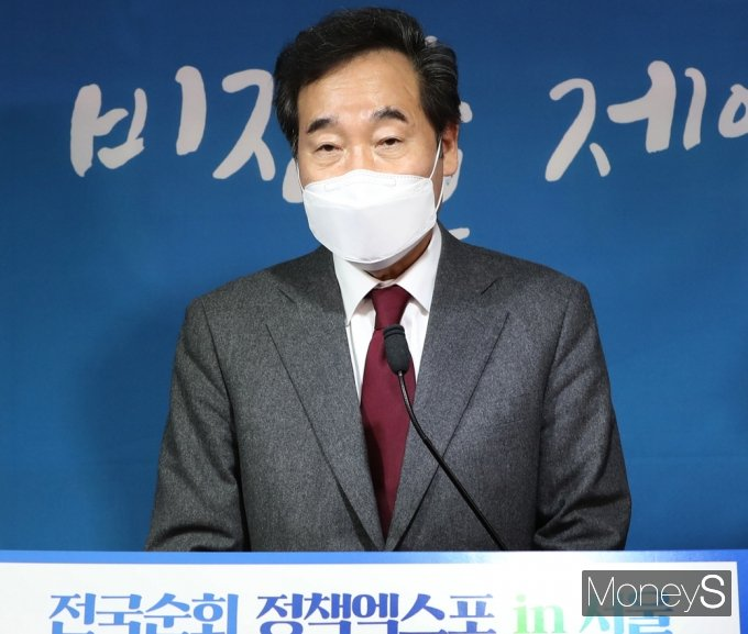 [머니S포토] 민주당 정책엑스포 in 서울, 축사 전하는 '이낙연'