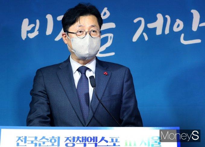 [머니S포토] 민주당 정책엑스포 in 서울, 인사말 전하는 '홍익표'