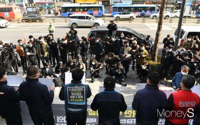 [머니S포토] '택배합의 6일만에' 택배노조 29일 총파업 돌입